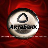Мусиенко  Инна Витальевна poster image