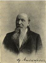 Эммануил Мандельштамм (при рождении Эмануэль Хацкелевич Мандельштам(м))  poster image