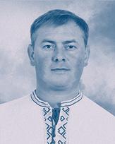 Дідич  Сергій  Васильович poster image