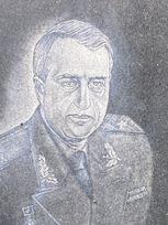 Радзієвський Євген Георгійович  poster image