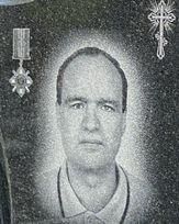 Левицький  В'ячеслав Миколайович poster image