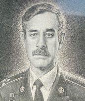 Смирнов Юрий Иванович  poster image