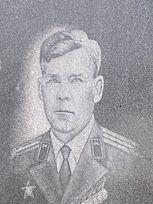 Лужанский Александр Евстафьевич  poster image