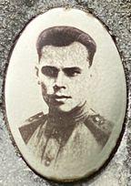 Ощепков Юрий Жилетевич  poster image