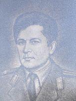 Андреев Василий Ильич  poster image