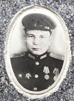 Пугачев Григорий Андреевич  poster image