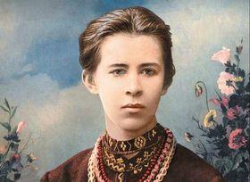 Леся Українка  poster image