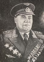 Набоков  Семен Константинович poster image