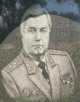 Бирсан  Александр  Семенович poster image
