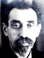 Акав  Соломон  Давидович  poster image