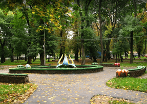 Фастівський міській парк культури та відпочинку ім.Ю.Гагаріна poster image