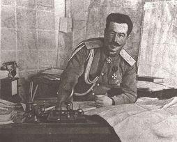 Духонин Николай Николаевич  poster image