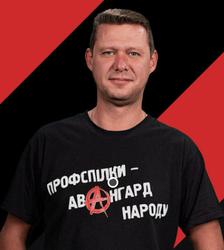 Михаил  Чаплыга Вячеславович poster image