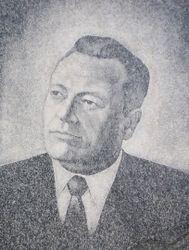 Коняшкин  Максим Михайлович poster image