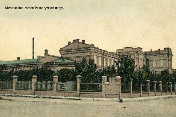 Улица Жуковского, г.Запорожье