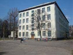 Специализированная Школа №149 Киев