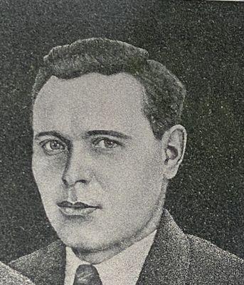 Стріха Макар Данилович