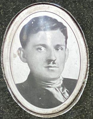 Ракицкий Илья Николаевич