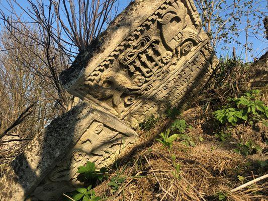 Буск, еврейское кладбище (киркут)