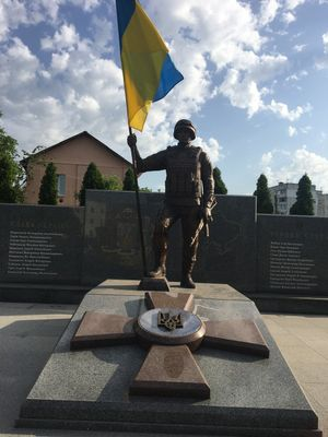 Пам'ятник героям АТО