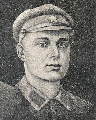 Плющ Василь Пилипович