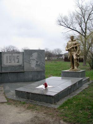Братская могила в с. Лукашево, Запорожская область