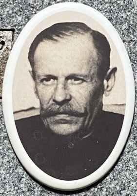 Евгений Иванович Полетаев