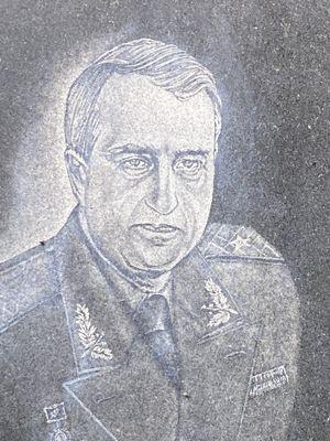 Радзієвський Євген Георгійович