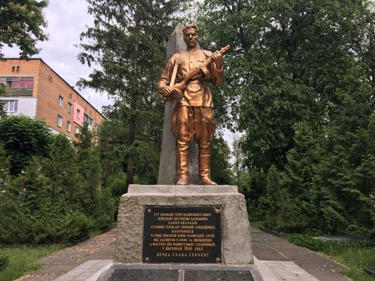Пам'ятник героям Радянського Союзу