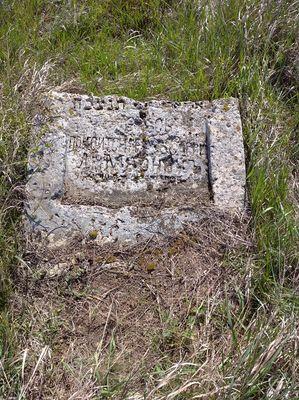 Еврейское кладбище в с.Верхний Рогачик
