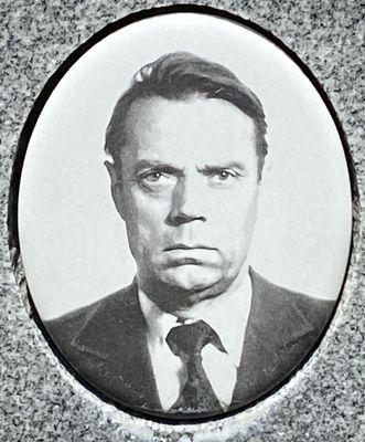 Олейник Михаил Семенович