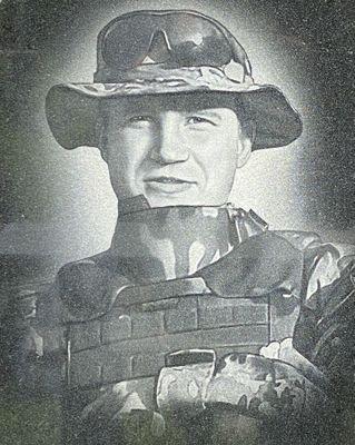 Сергій Петрович