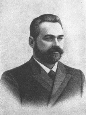 Реформатский Сергей Николаевич