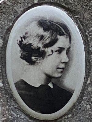 Гришко Мария Васильевна