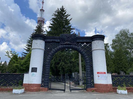 Лукьяновское военное кладбище