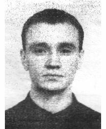 Невхорошев Сергей Борисович