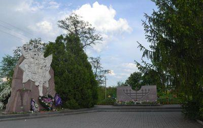 Мемориал на месте расстрела евреев г. Запорожье