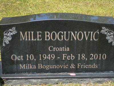 Mile Bogunovic