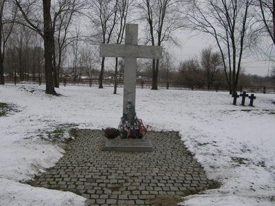 Братские могилы немецких солдат, г.Запорожье