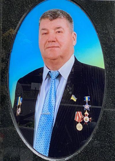 Негода Володимир Федорович
