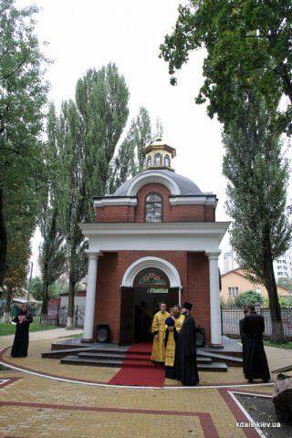Часовня преподобного Нестора Летописца, Киев