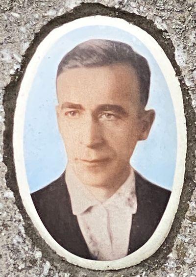 Иванов Аркадий Андреевич