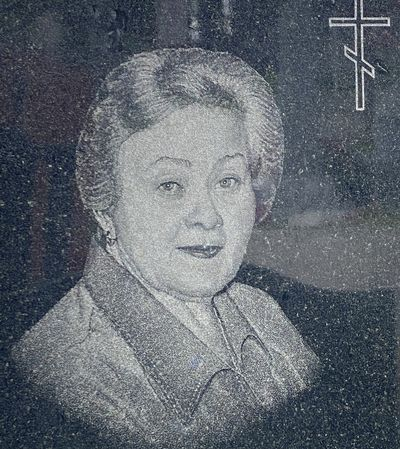Брагинская Тамара Николаевна