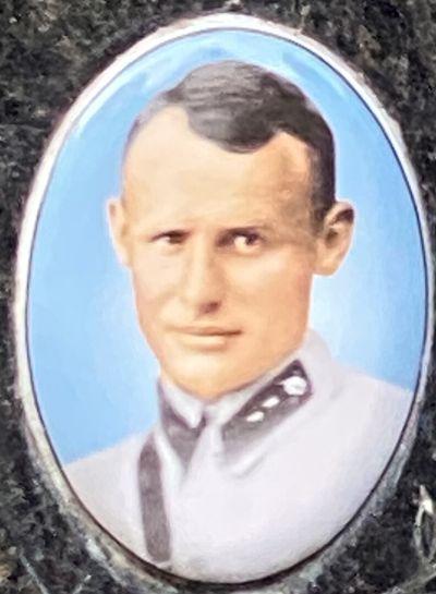 Юкин Николай Семенович