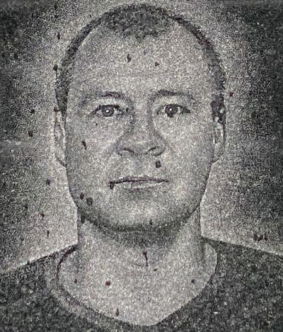 Вышинский Александр Сергеевич