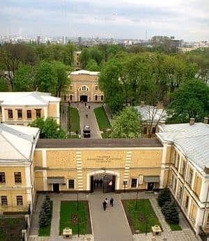 Київська військово-фельдшерська школа