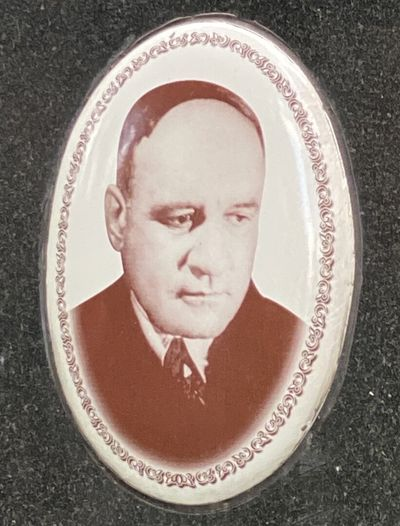 Іполит Владиславович Моргилевський