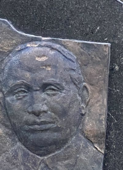Верещако Григорий Демьянович
