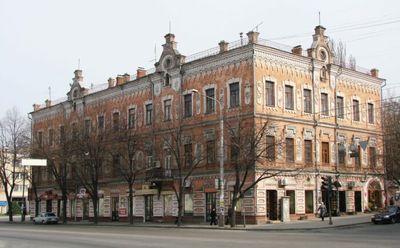 Доходный дом Лещинского, г.Запорожье