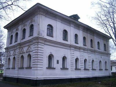 Дом Киевской полковой канцелярии, г.Козелец